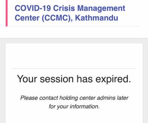 ccmc-online-formular-nepal-einreise
